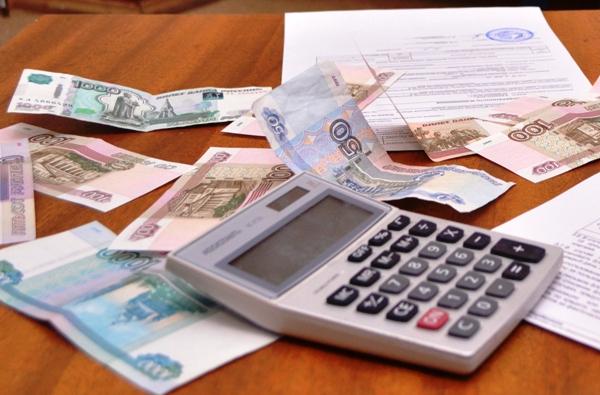 банк дал кредит банкроту мтс банк телефон кредитного отдела