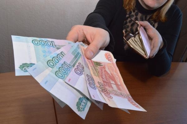 Деньги в долг без банка пенза