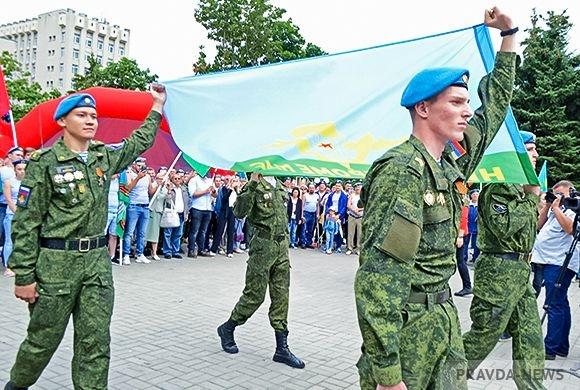 В Пензе отметили юбилей «крылатой пехоты»