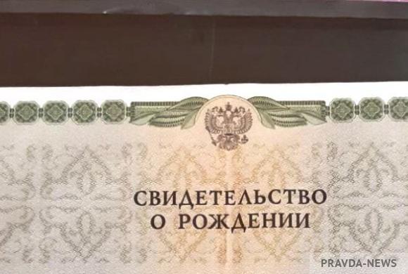 Пензенские органы ЗАГС оцифровали более 6,5 млн документов