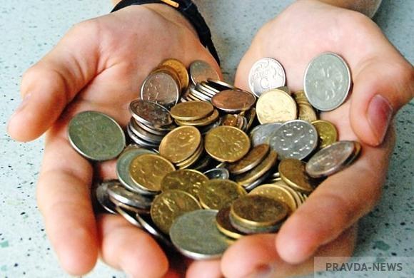 как обнулить долги по кредитам котел зота оптима купить в кредит